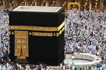 La Kaaba édifice sacré au centre de la Mecque
